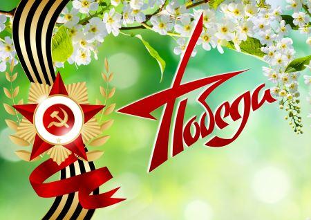 Victory_Day_9_May_Holidays_Ribbon_Hammer_and_559467_3508x2480